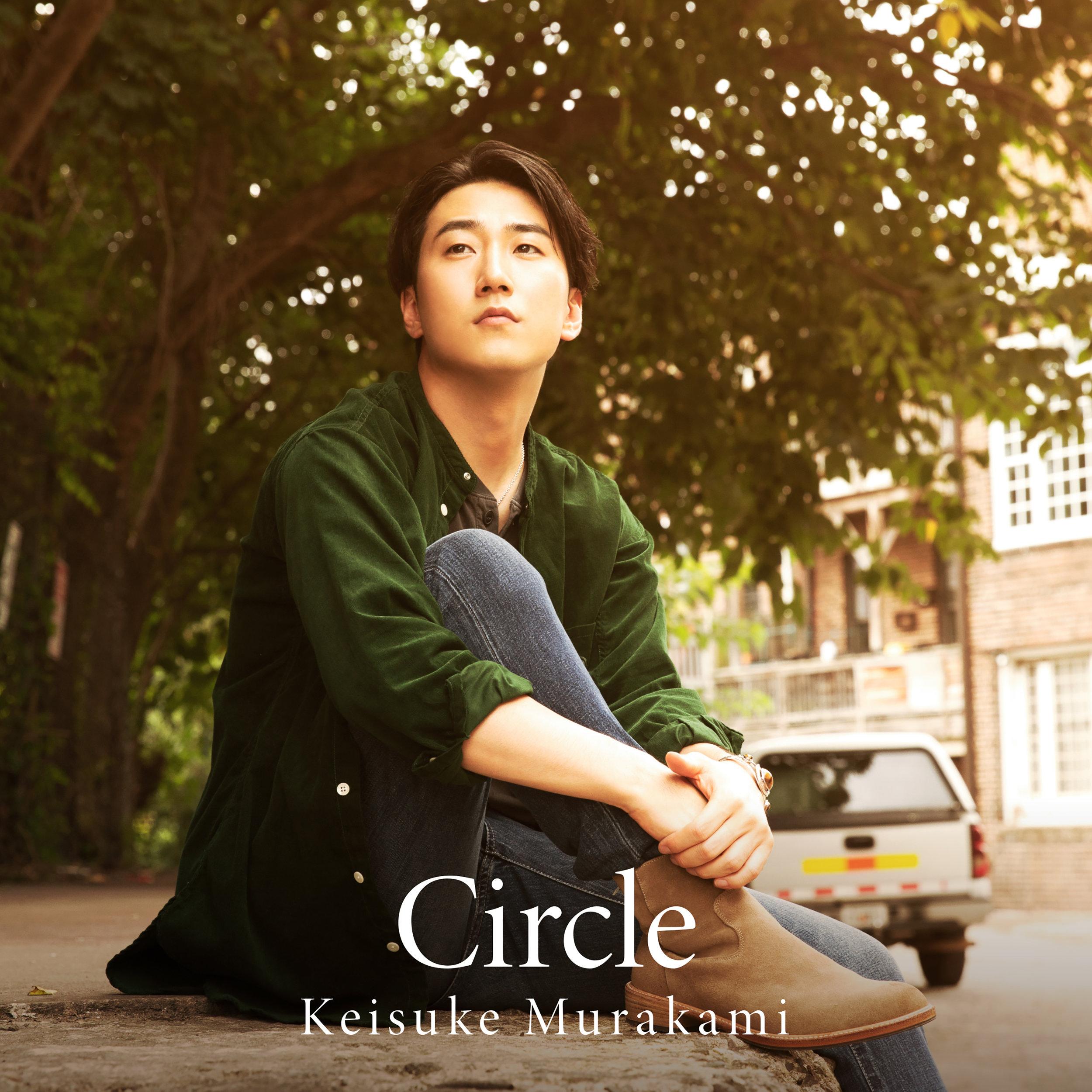 「Circle」 <初回盤>(CD+DVD) UPCH-29308 ¥3,800 + tax