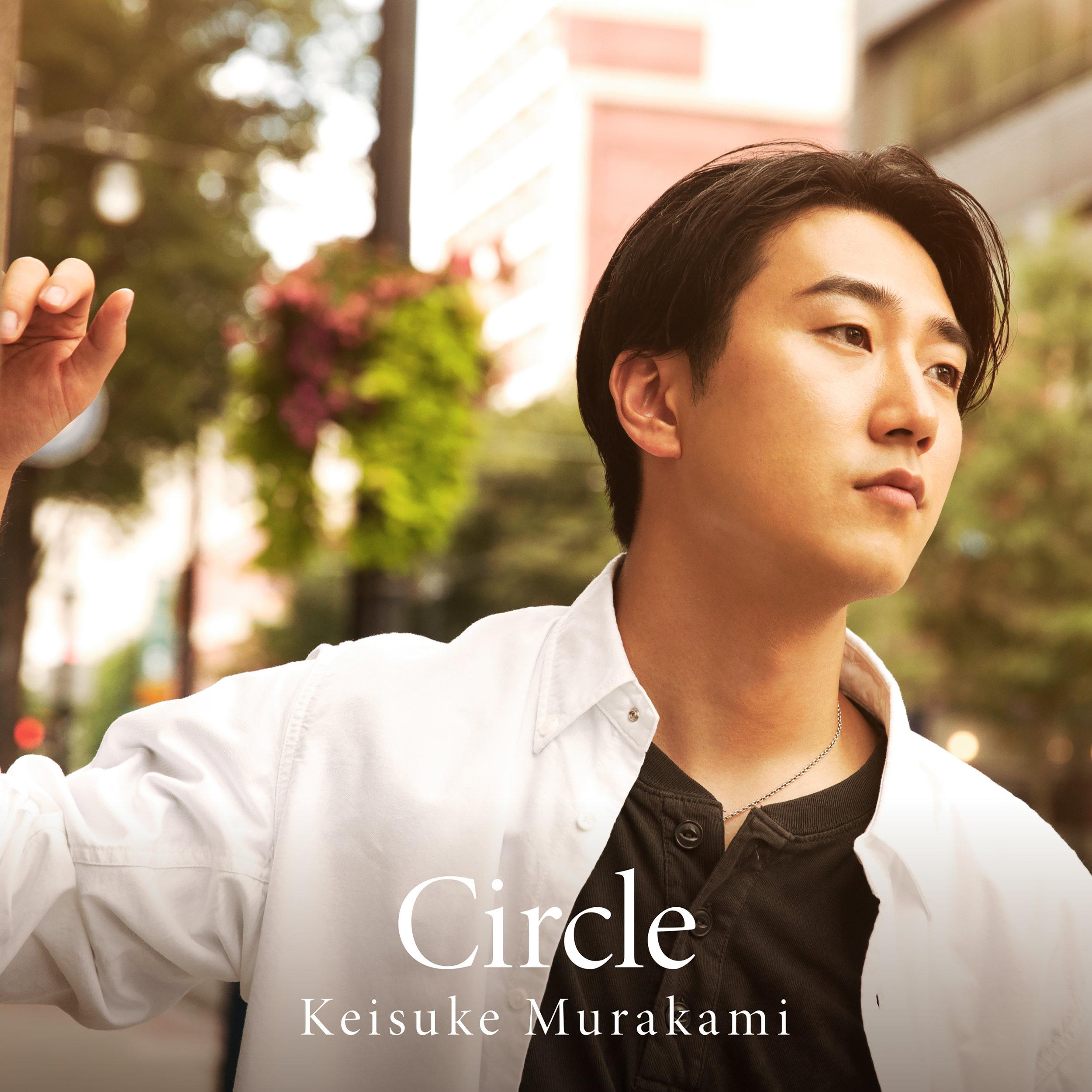 「Circle」 <通常盤>(CD) UPCH-20498 ¥3,000 + tax