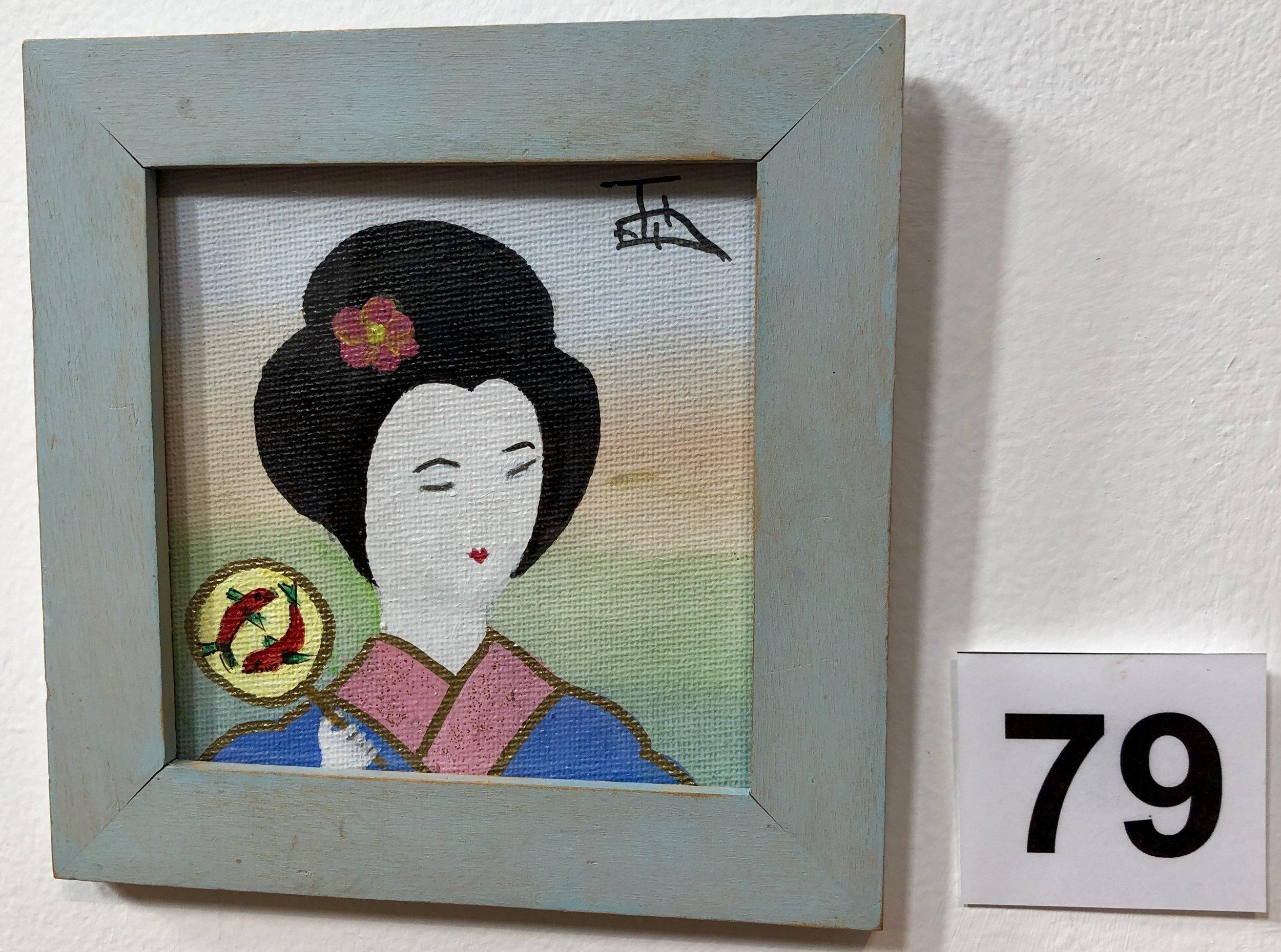 """Geisha san"" by Vale Baggaley"