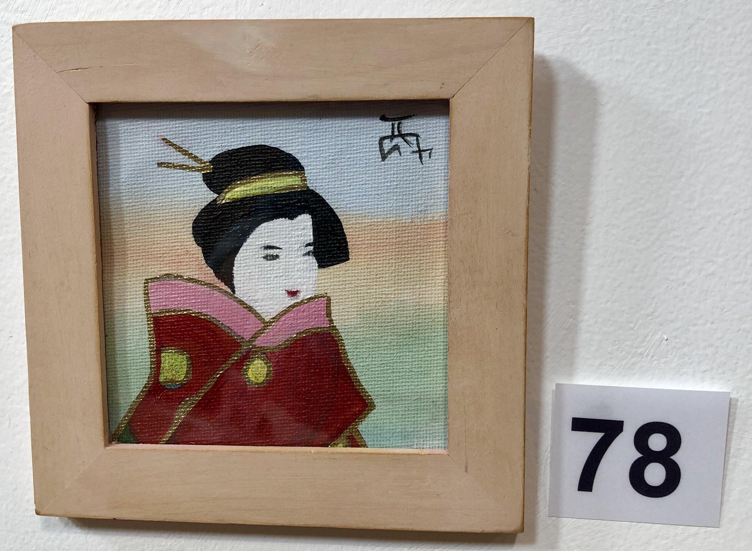 """""""Geisha ni"""" by Vale Baggaley"""