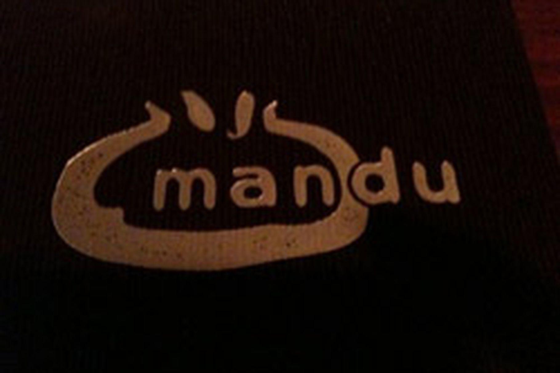 mandu-logo-250.0.0.jpg