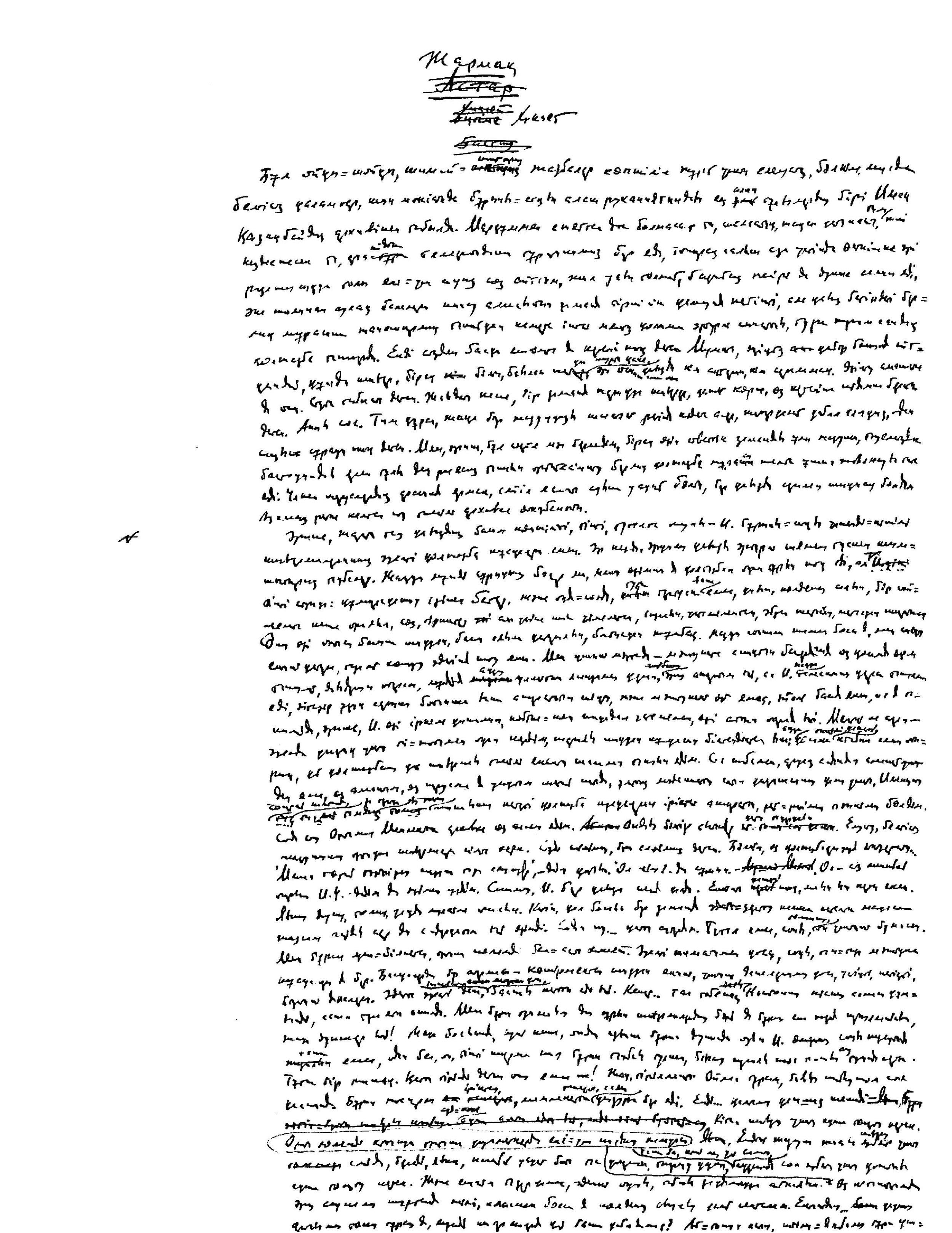 Manuscript First Draft.jpeg