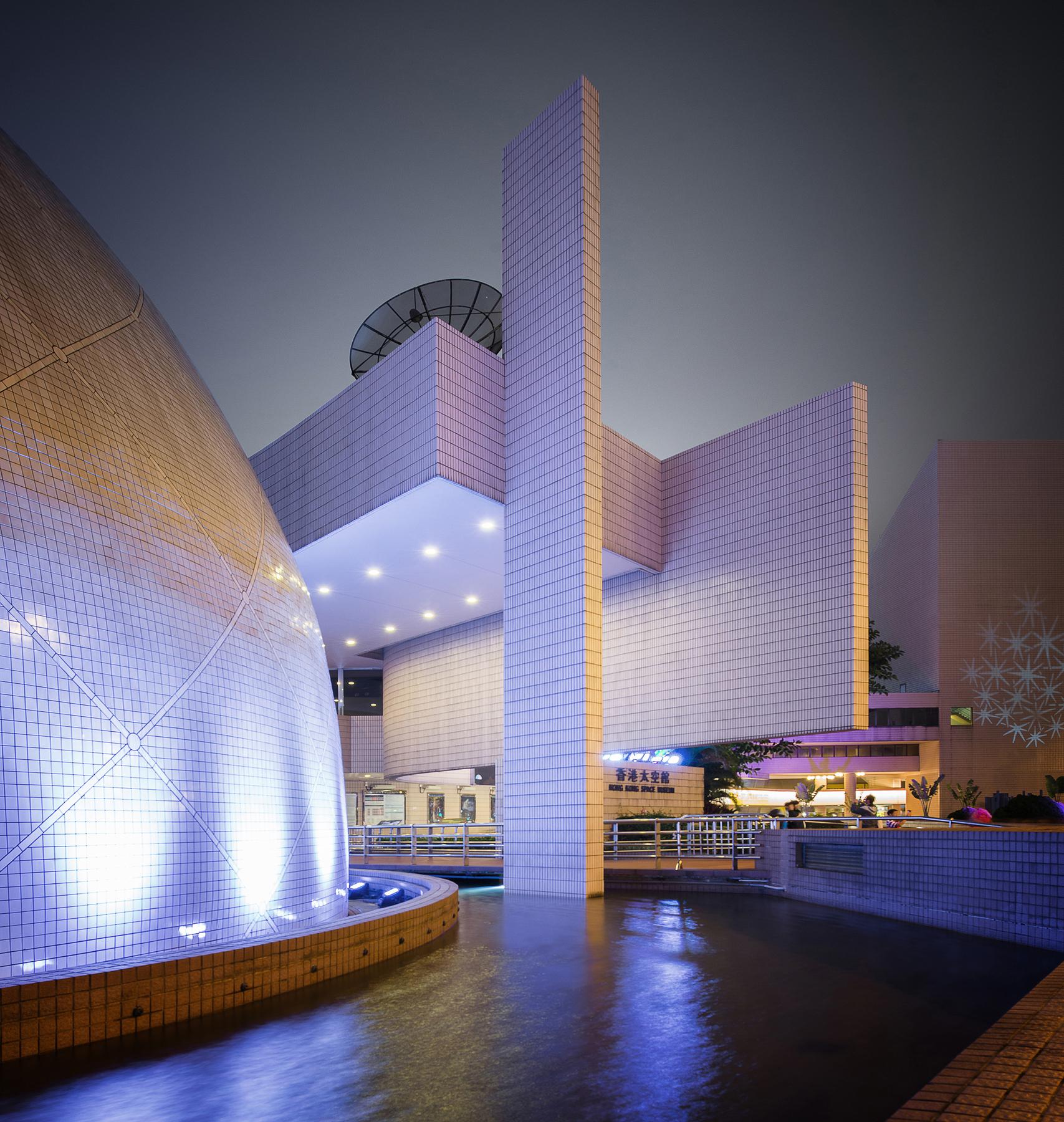 HK Space Museum copia.jpg