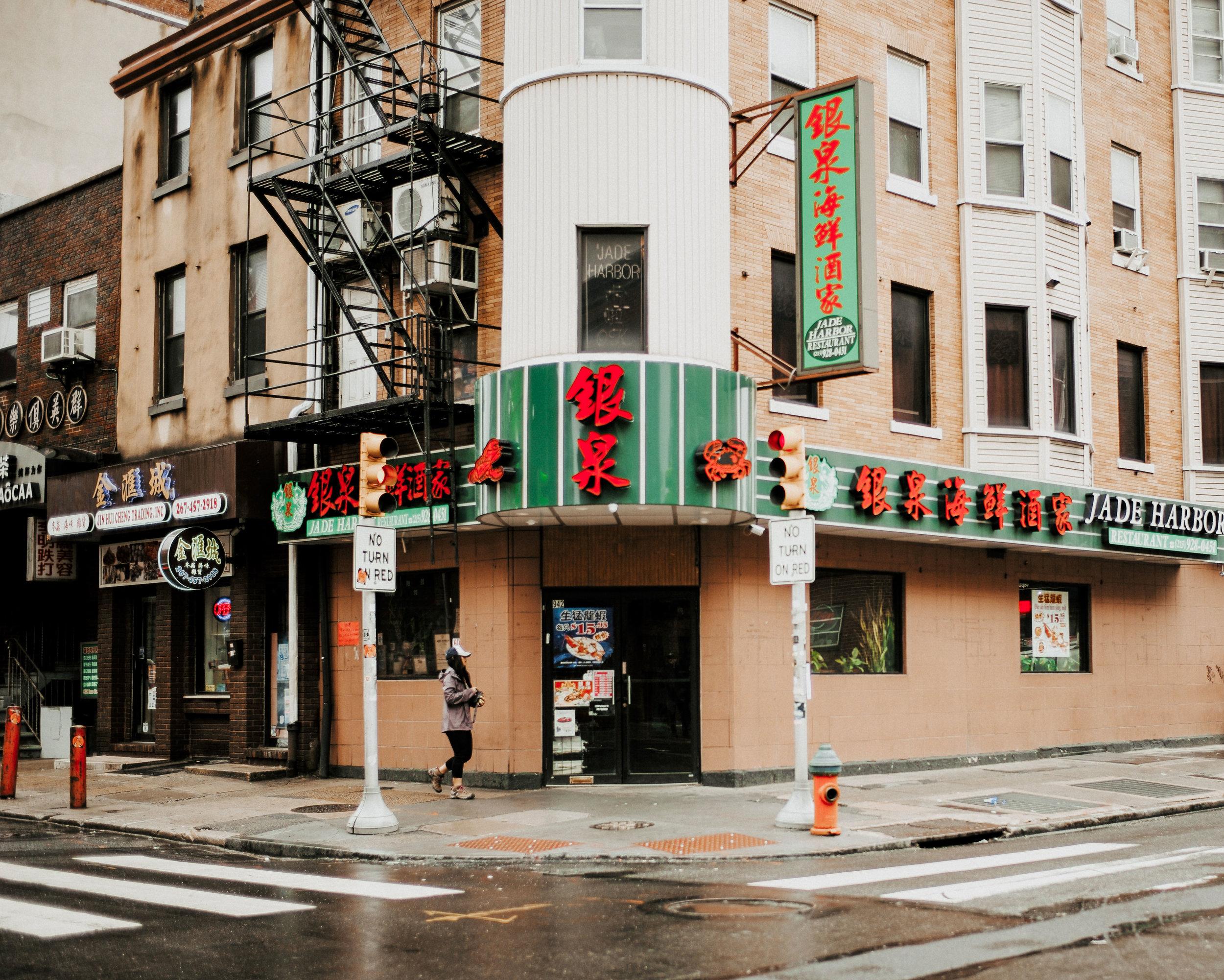 kw-chinatown-img1.jpg