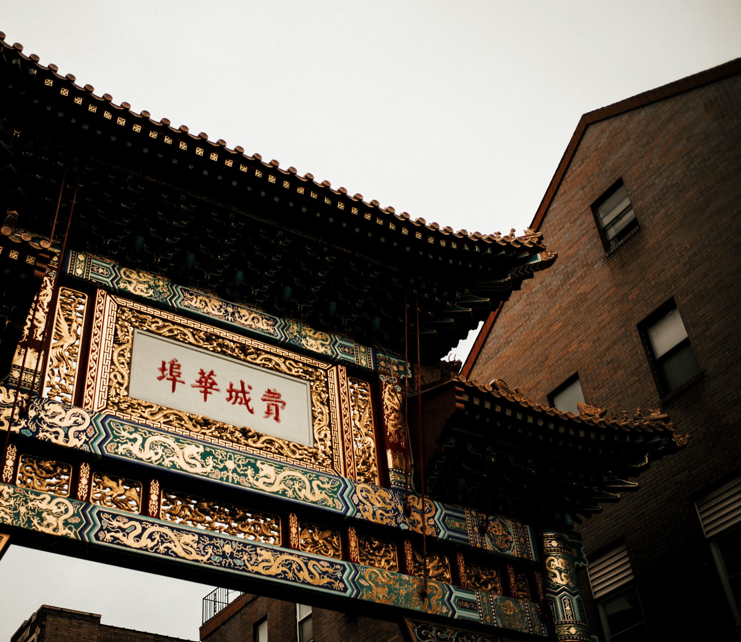 kw-chinatown-img4.jpg