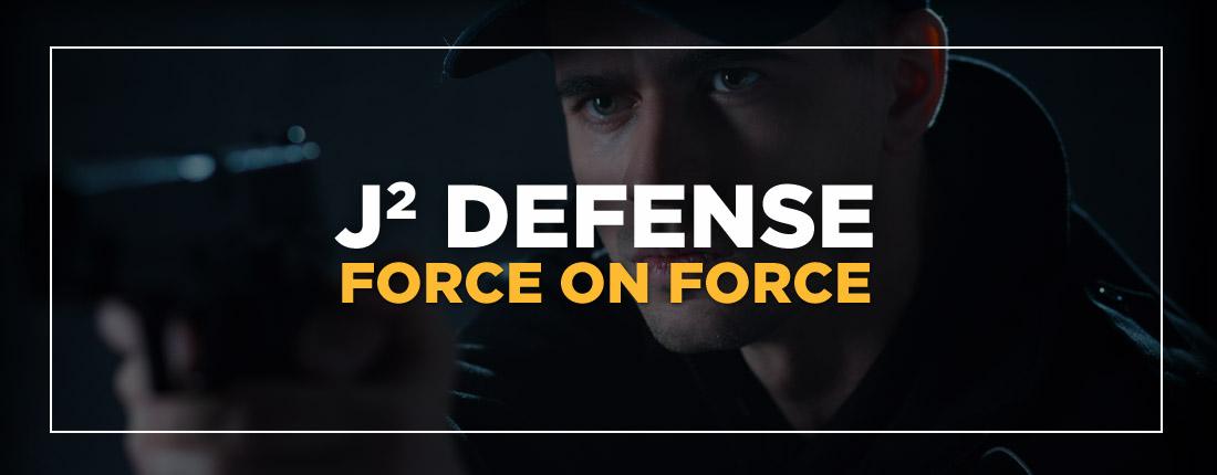 forceonforce_header.jpg
