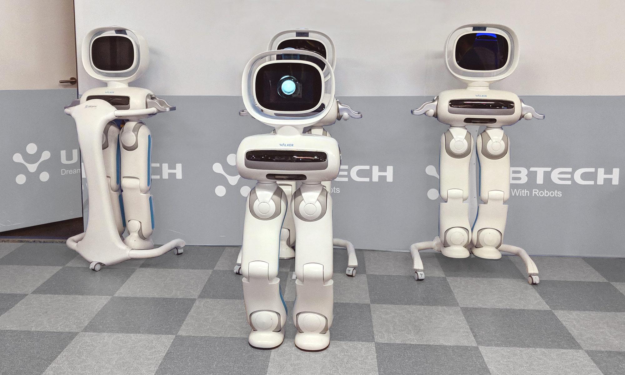 Walker_Robot_3.jpg