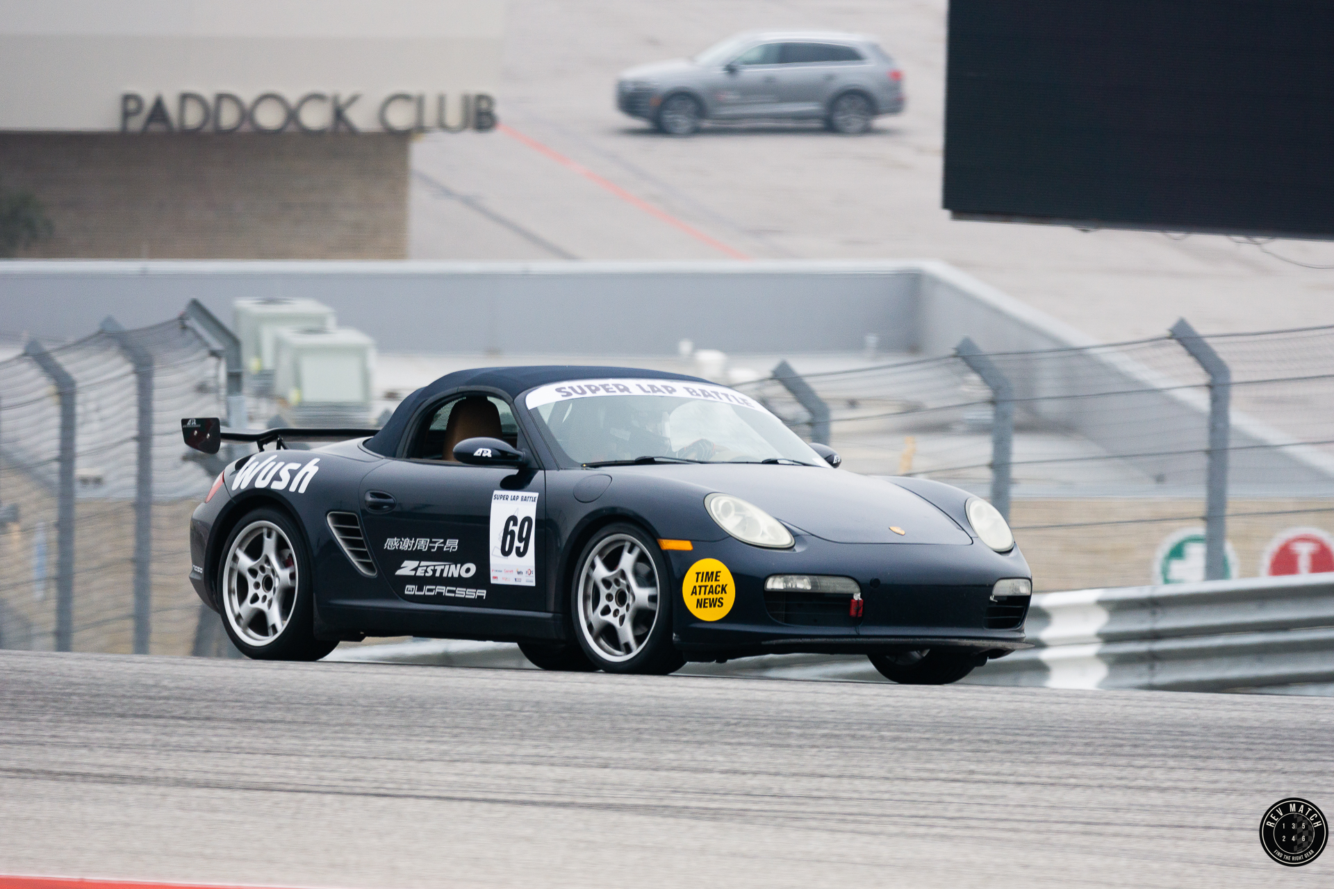 Super Lap Battle COTA Rev Match Media-7.jpg