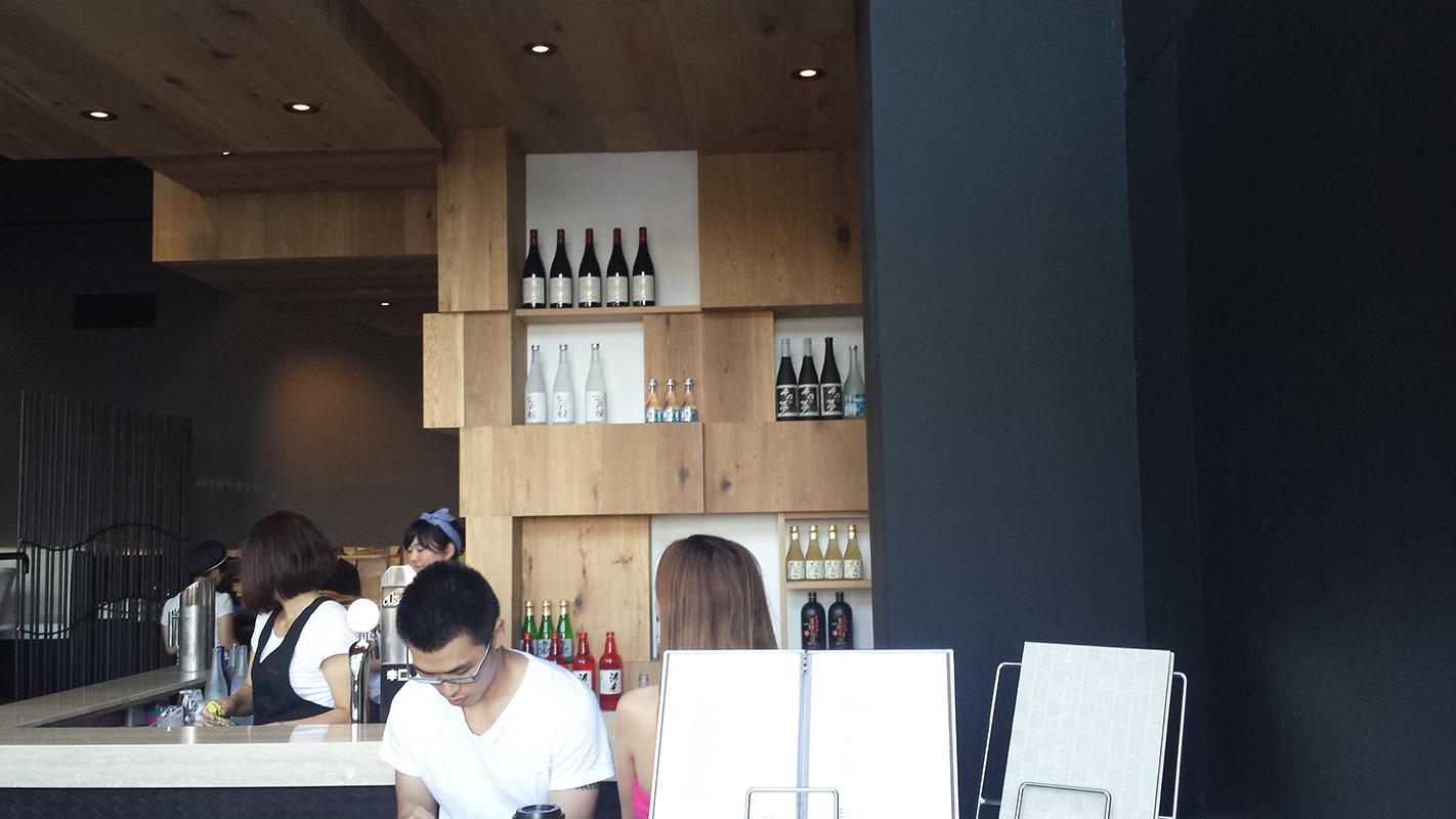 Tokyo-Bar-Isanti-Rustic.jpg