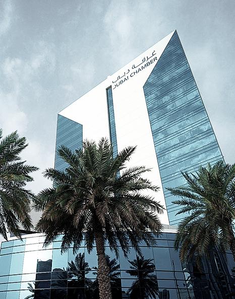 ABIYA Project - Dubai Chamber of Commerce
