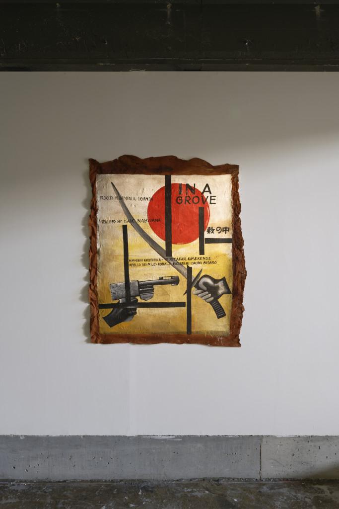 """Vue de l'exposition """"Au bord de la route de Wakaliga"""", Palais de Tokyo."""