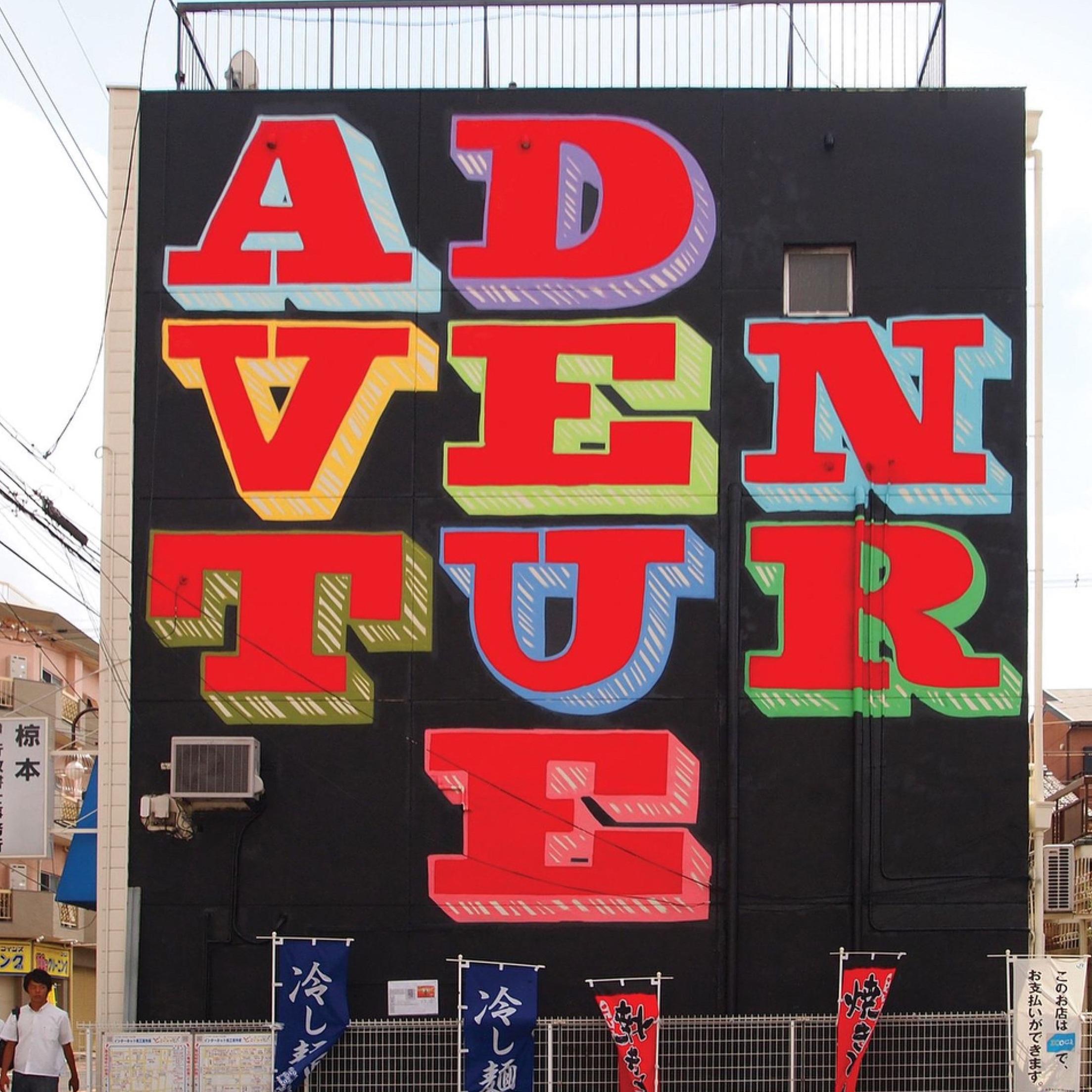 EINE_Adventure_Osaka+copy.jpg