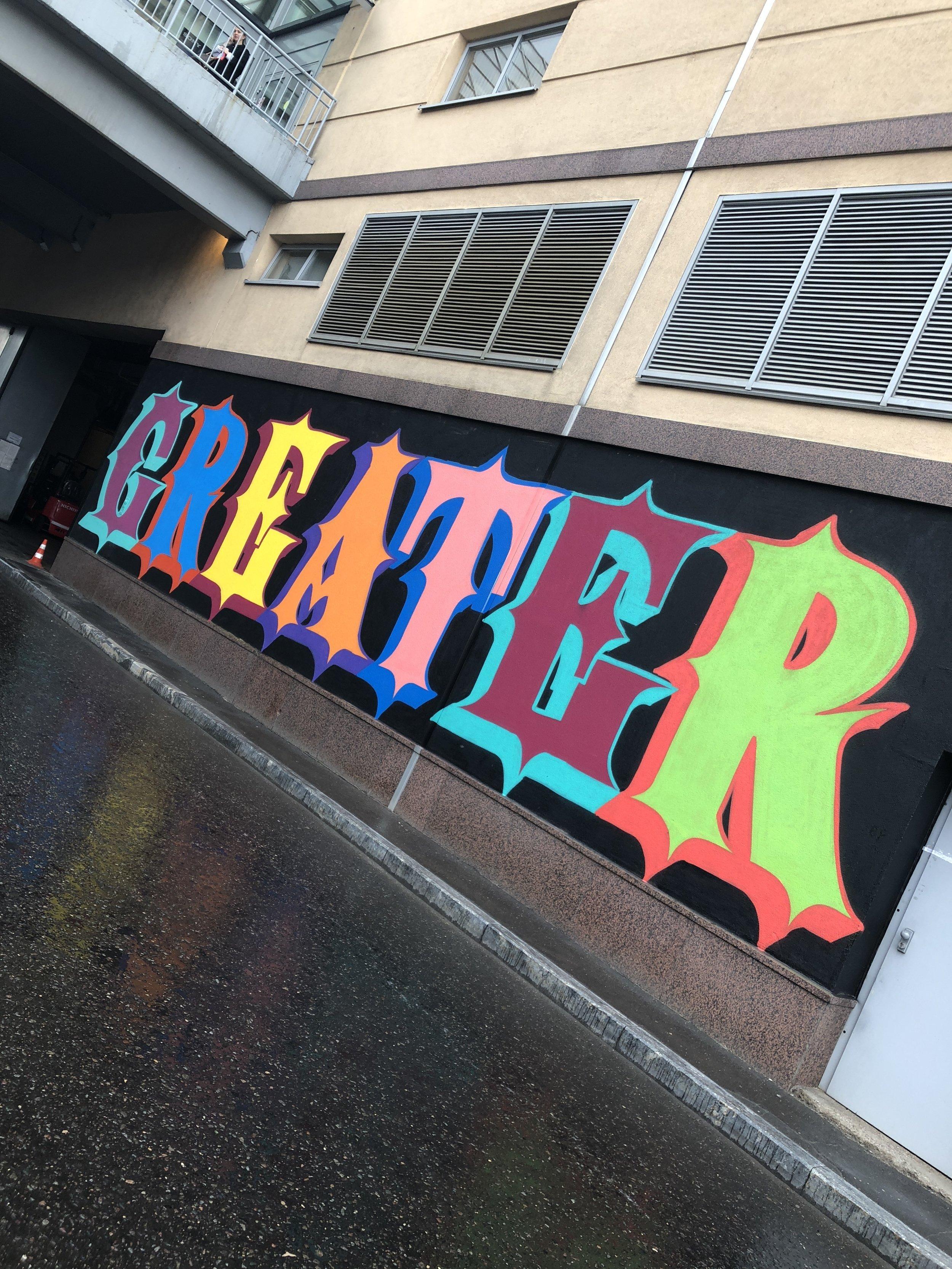 EINE_Greater copy.JPG