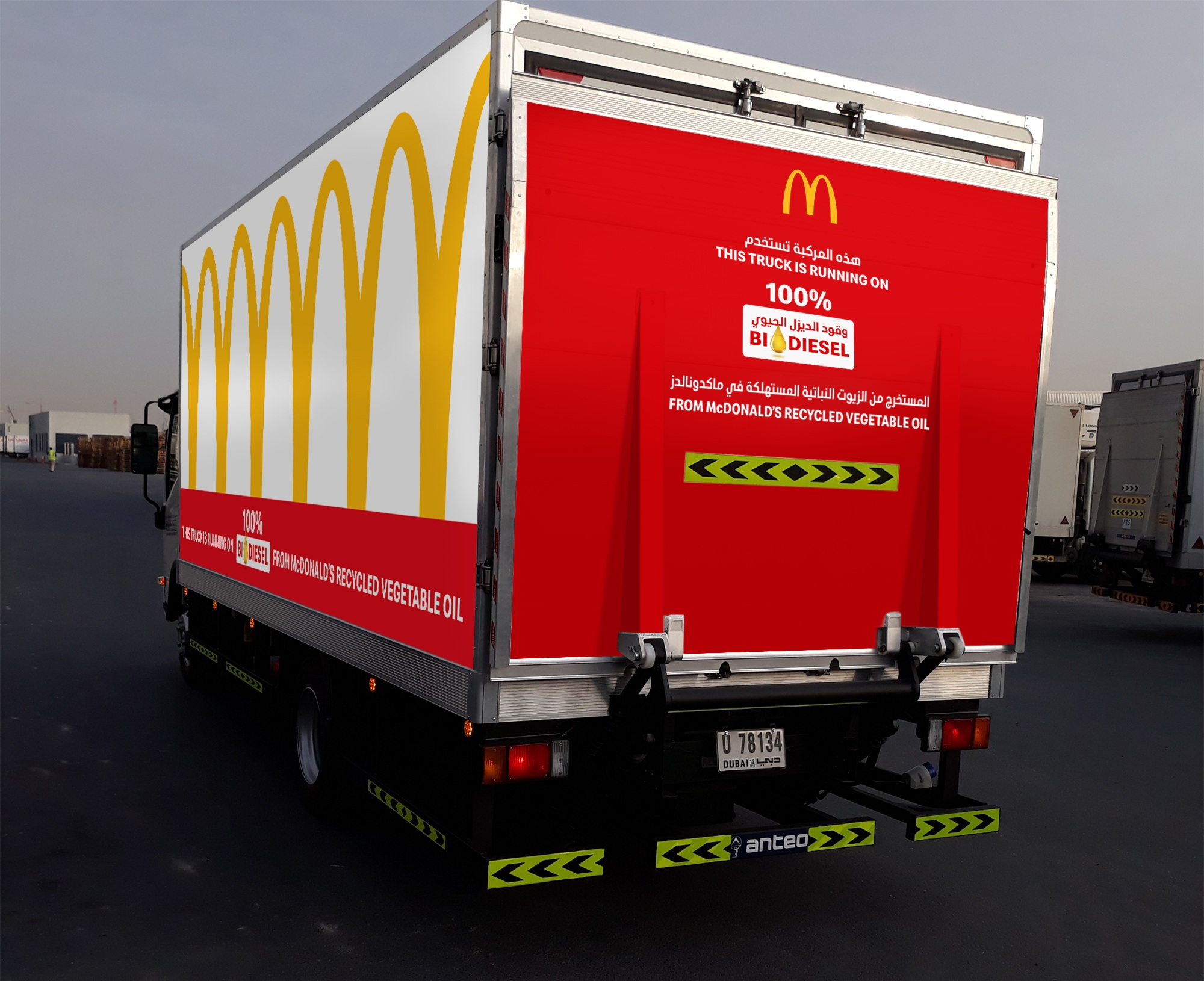 Truck+Branding_biodiesel.jpg