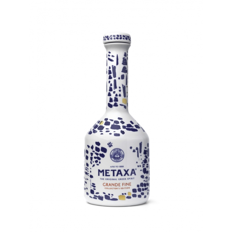 metaxa-grande-fine-collectors-edition-2017-07l-40.jpg