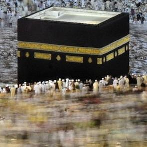 Strengthening U.S.-Muslim Relations -