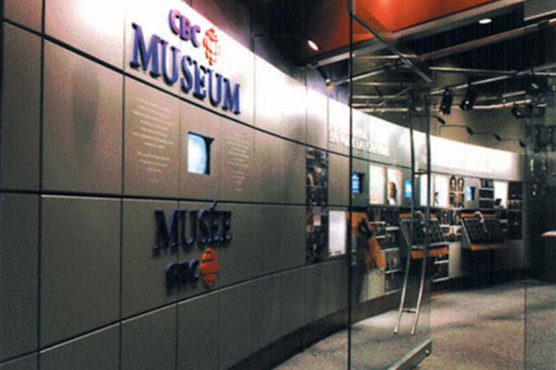 cbc_Museum_and_Theatre,_Toronto_Broadcast_Centre_.jpg