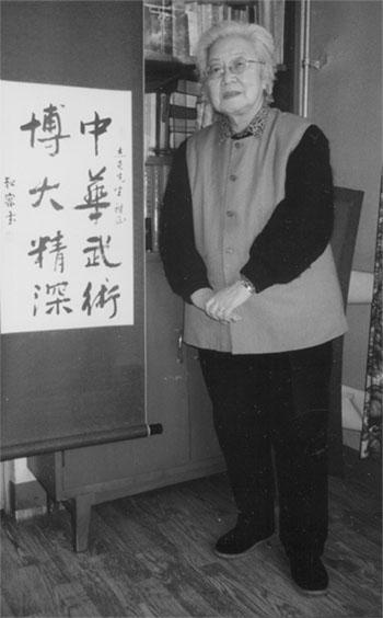Master Sun Shurong's calligraphy