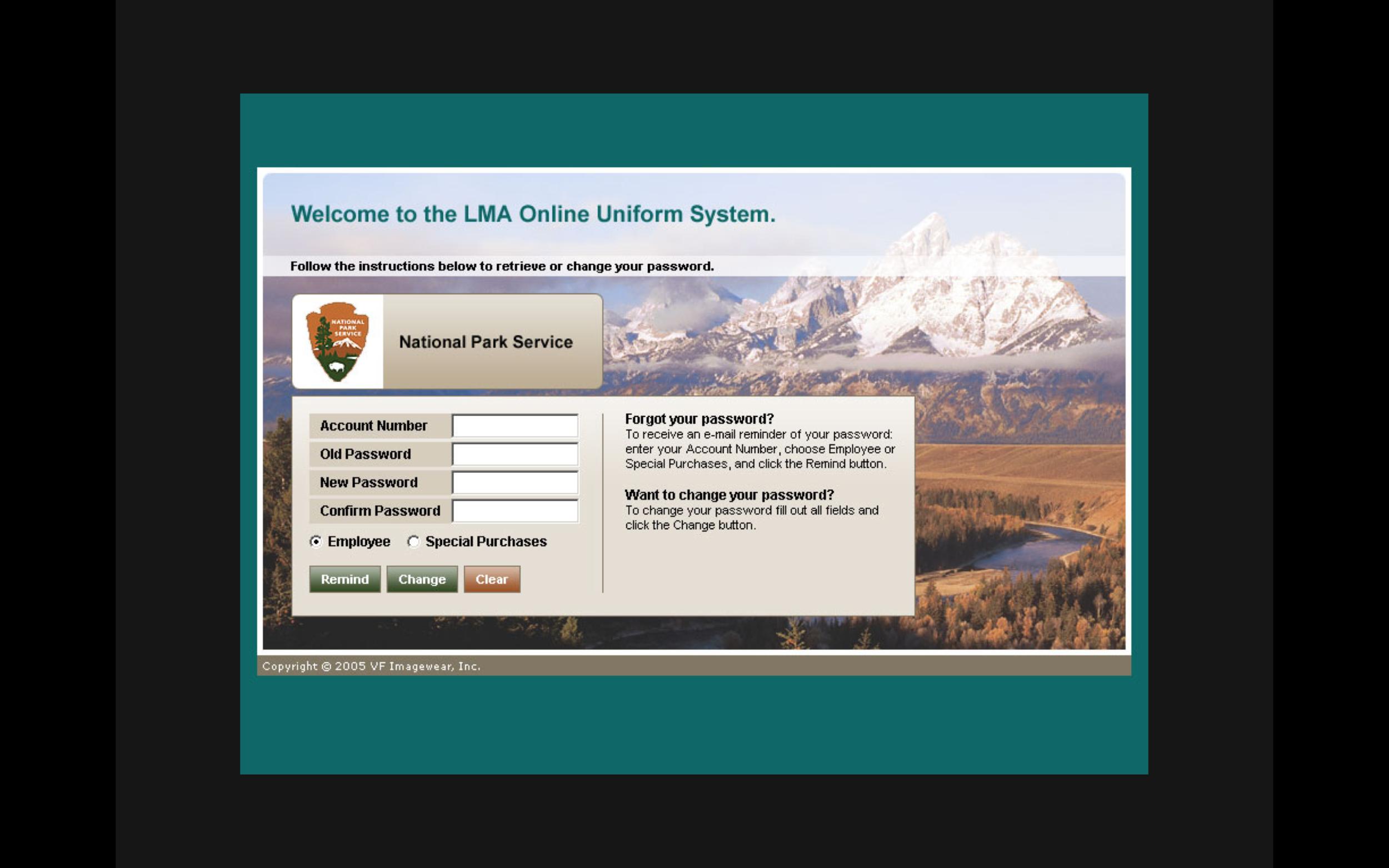 Screenshot of password reset screen