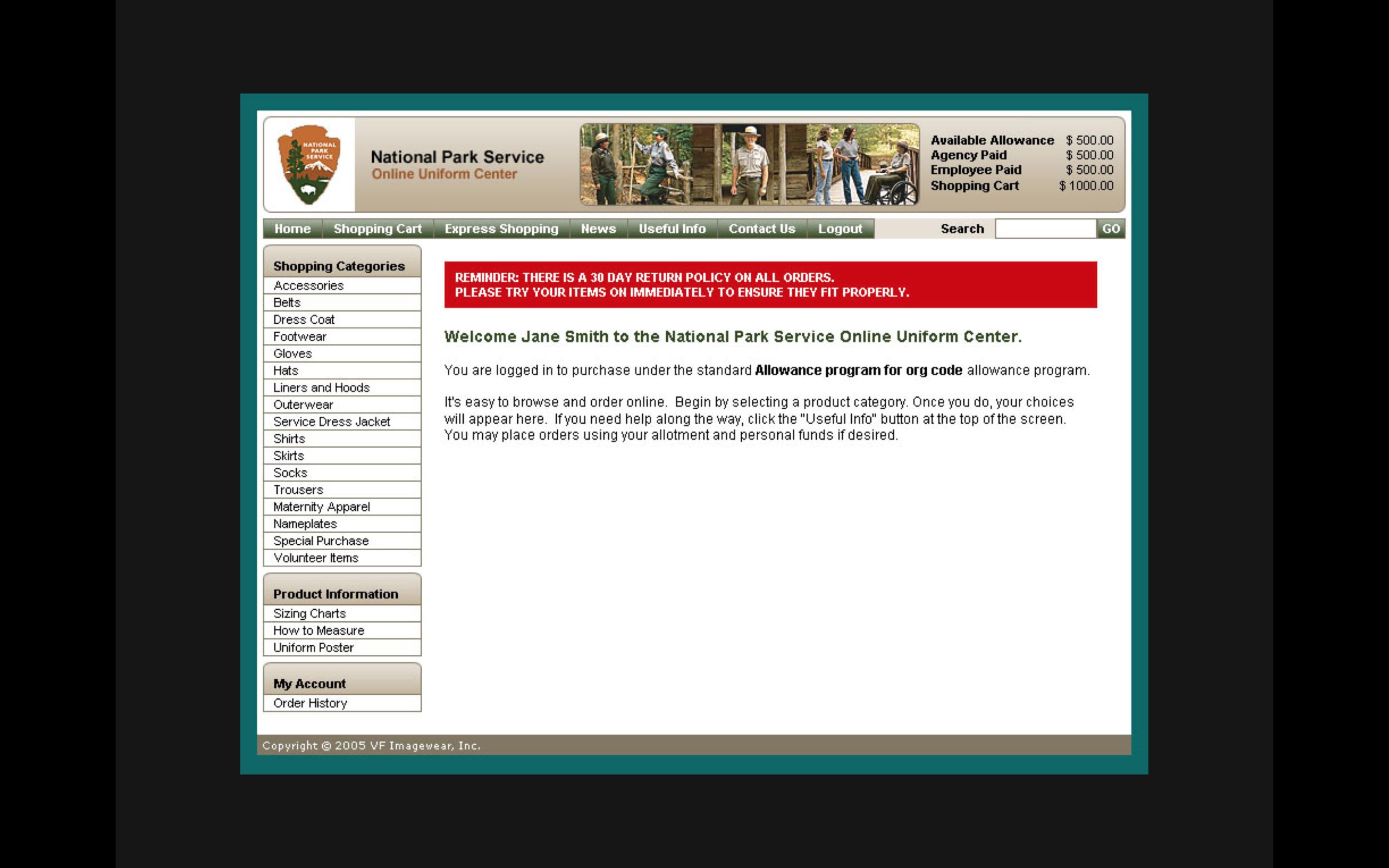 Screenshot of ecommerce home screen