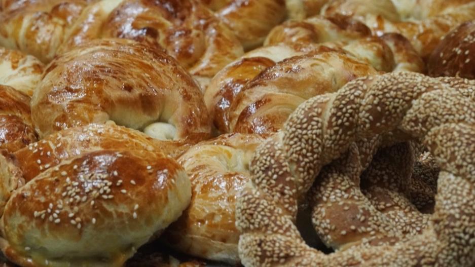 Turkish Patisserie