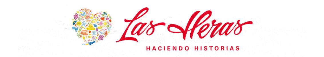 Municipalidad-de-Las-Heras-1132x200.jpg