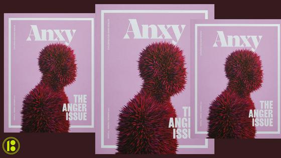 binary-beauty-anxy-magazine.png