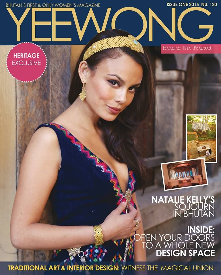 The Nathalie Kelley Yeewong edition