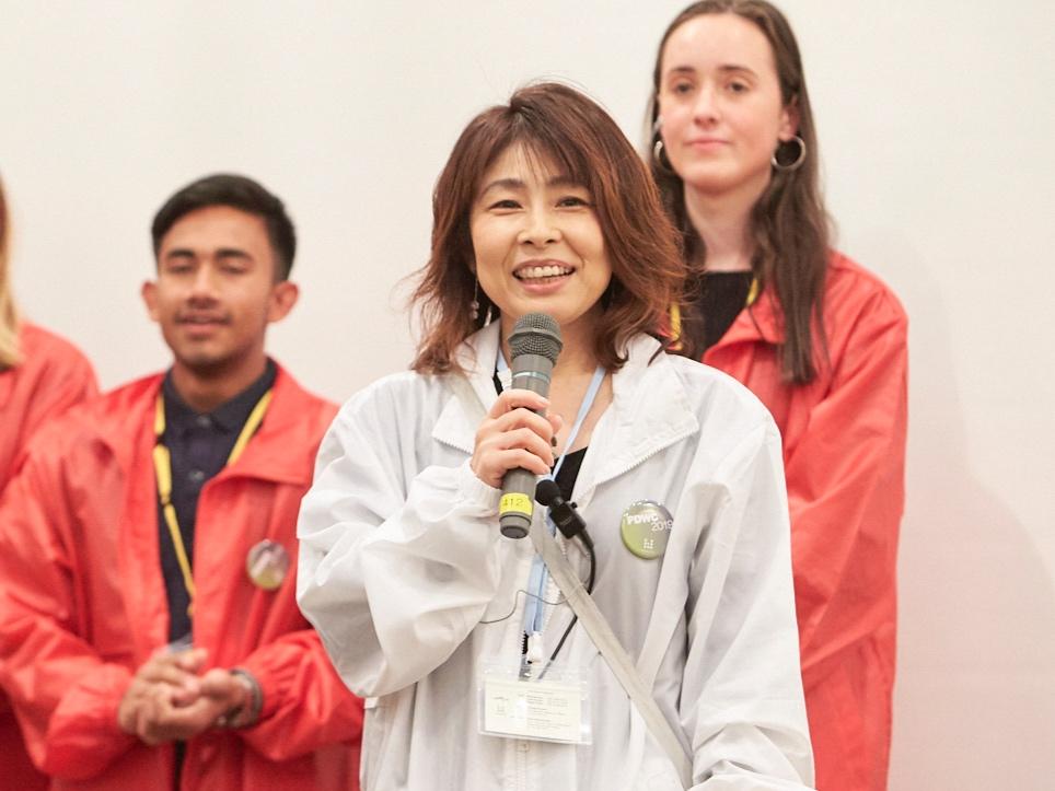 Misako Fujita - Director, Executive Committee