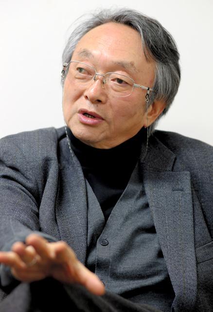 Yoshida 3.jpg
