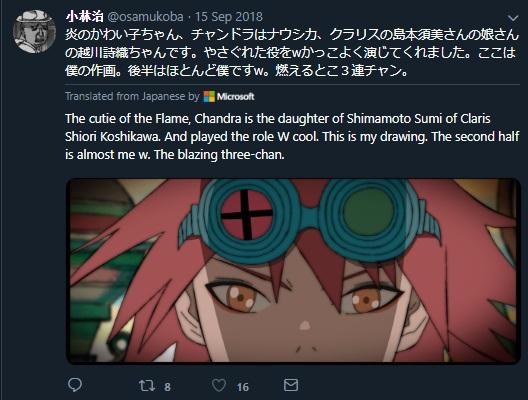 Image from Osamu Kobayashi Twitter
