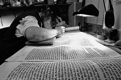 Week 06 Sopher Checking Sepher Torah