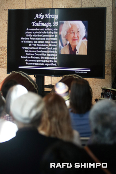 "The ""In Memoriam"" segment included redress activists such as Aiko Herzig Yoshinaga, who was recognized at last year's DOR."