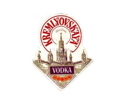 KREMLYOVSKAYA