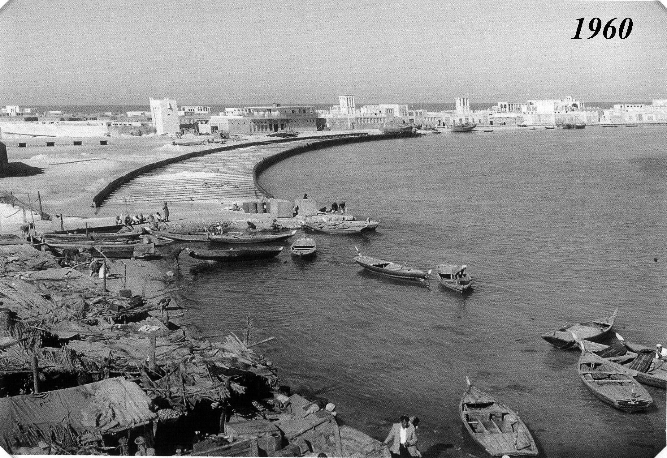 Old Dubai Creek- 1960