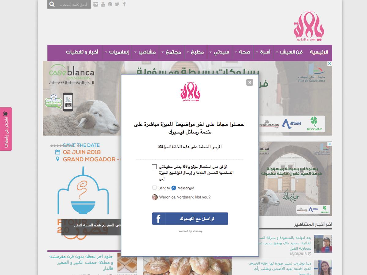 Yalalla publisher chatbot