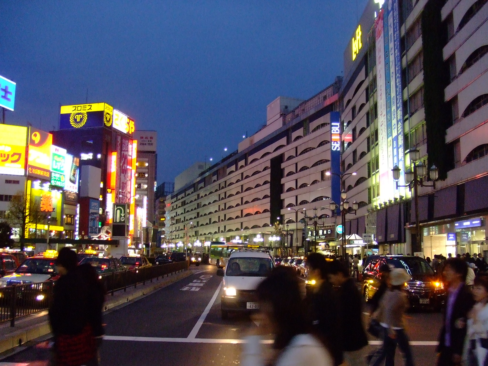 Ikebukuro Station by saturnism