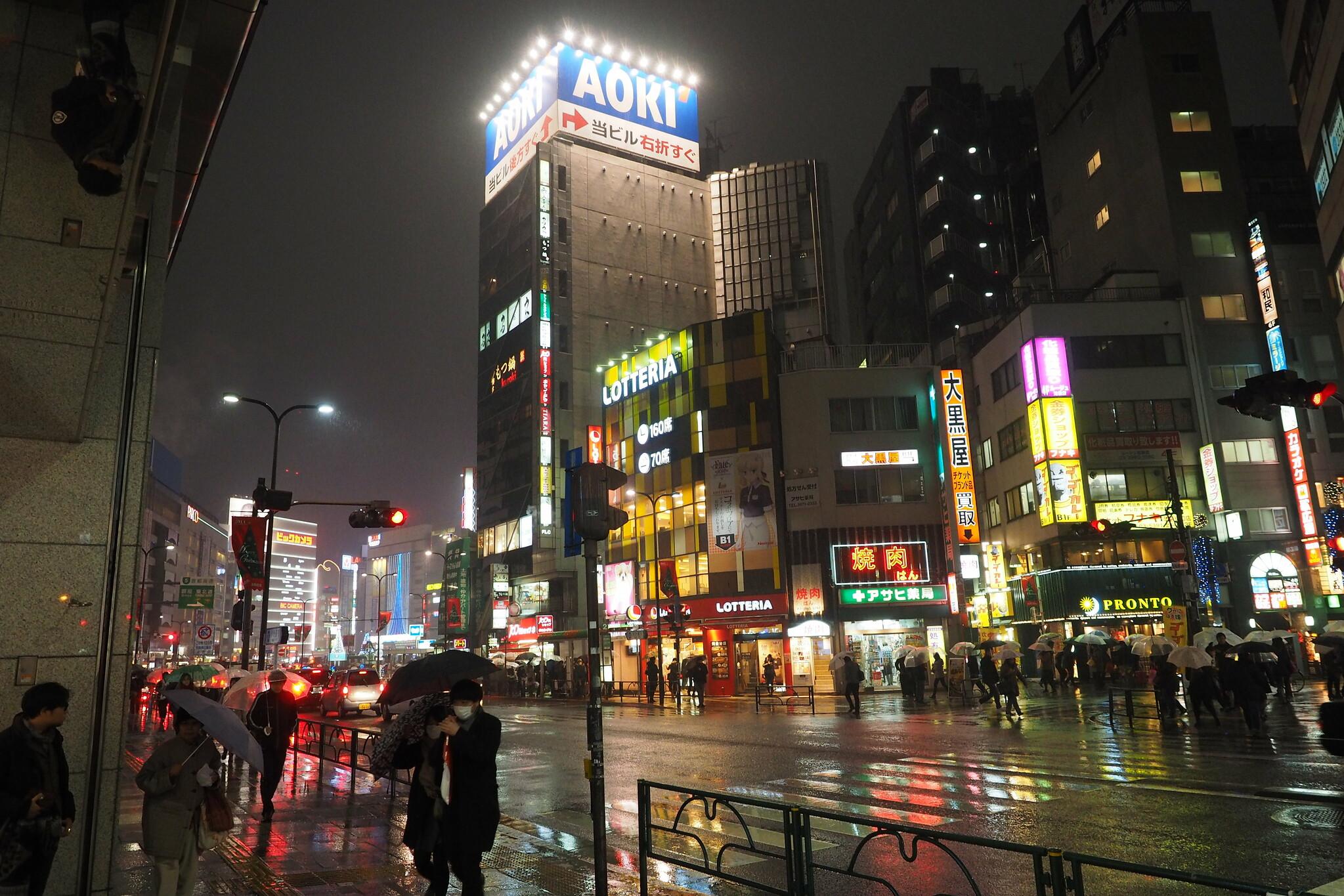 東京 池袋 by othree