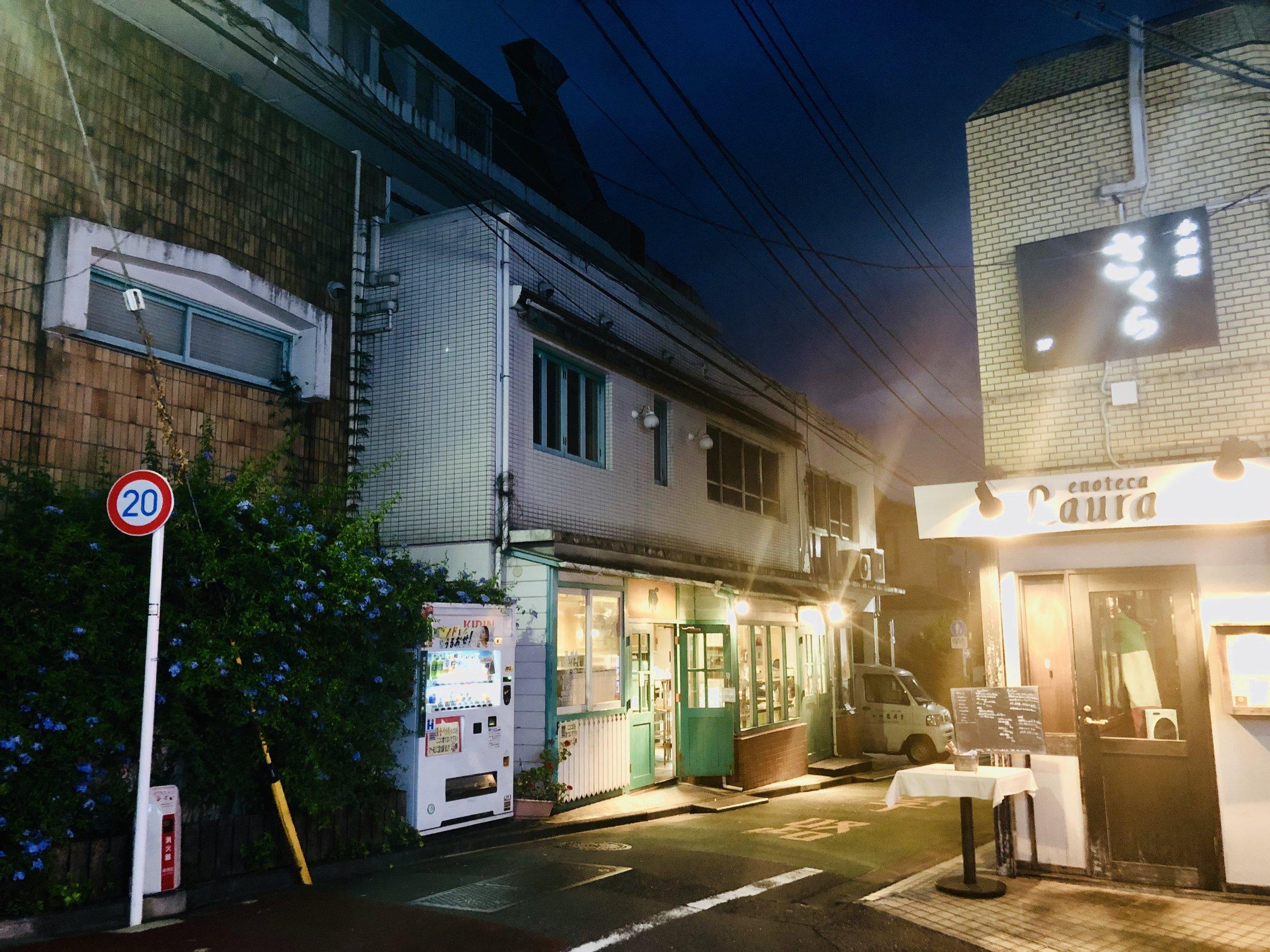 赤城坂 by Yohei