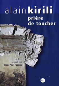 2002_couv dvd_priere de toucher.jpg