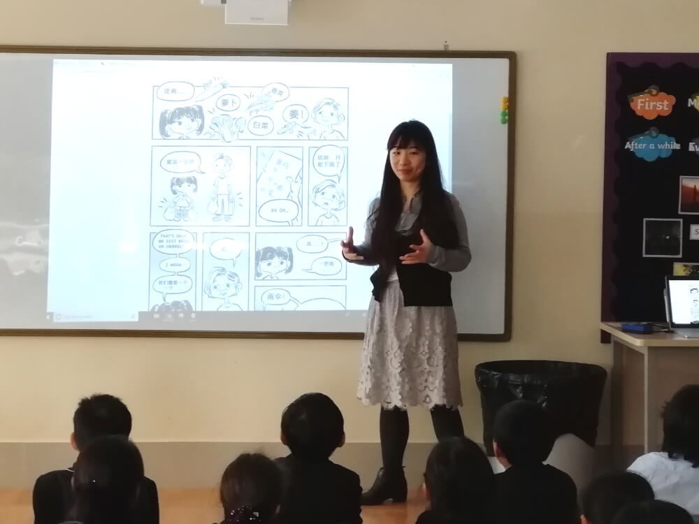 I spoke to Grade 4 students at the British School of Guangzhou about the process of creating the comic  Chicken Soup & Goji Berries 中药鸡汤 . We then got students to group up and create their own bilingual comics, using sound effects and onomatopoeia in both their native and second languages.