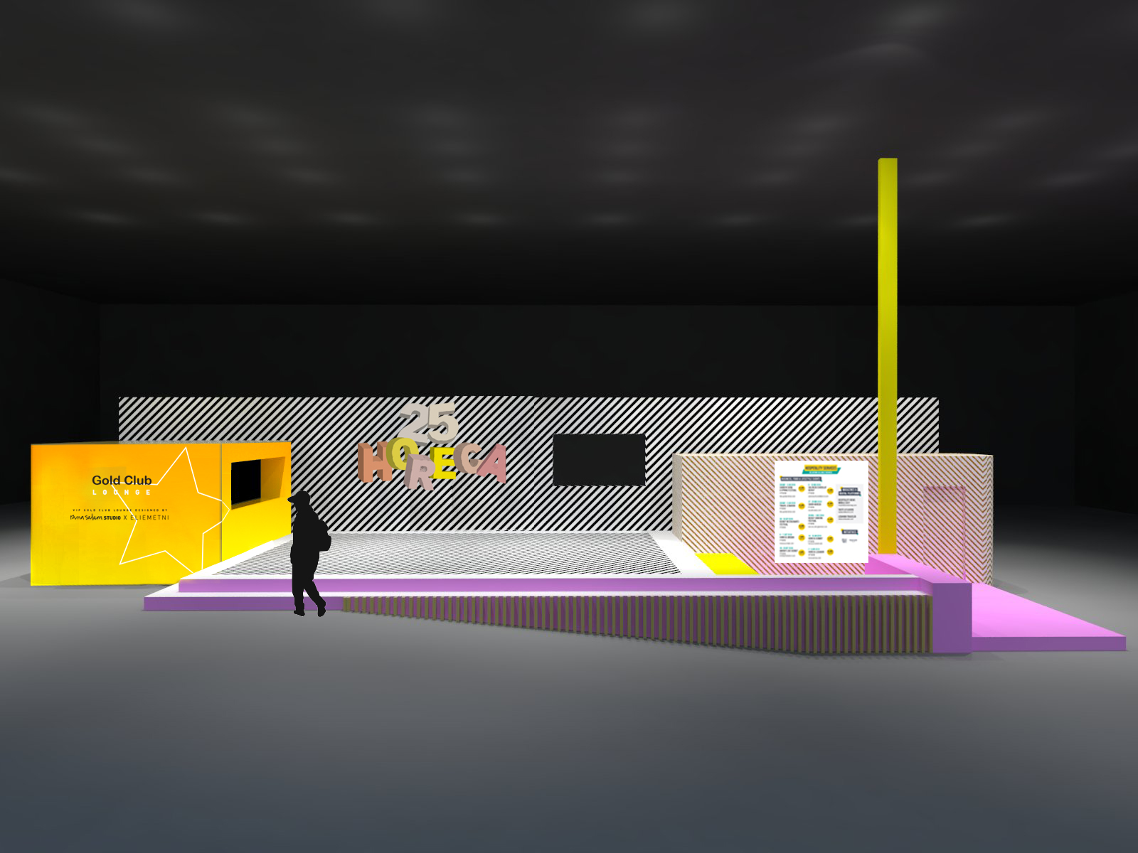 VIEW_X VIP lounge with graphics.jpg