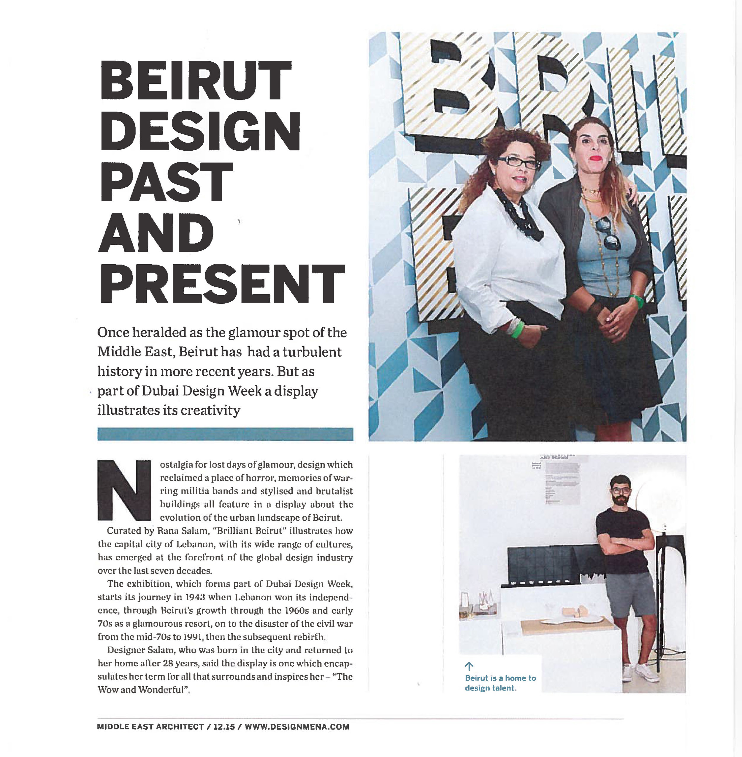 Middle East Architect_Beirut Deisgn Past and Present_Dec 2015-1.jpg