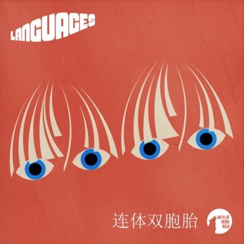 LANGUAGES Siamese Twins EP