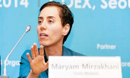 LA FIGURE DU MOIS - Découvrez la figure du mois : Maryam Mirzakhani.