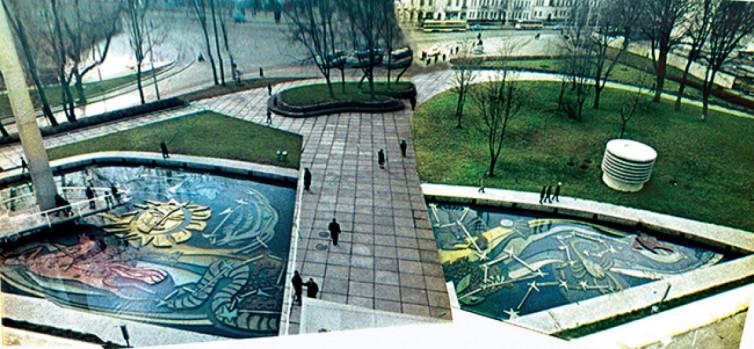 Фото:  depokyiv