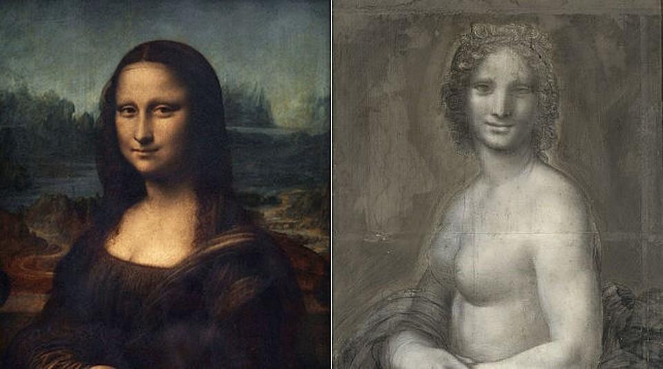 Фото: Мона Ліза VS. Монна Ванна