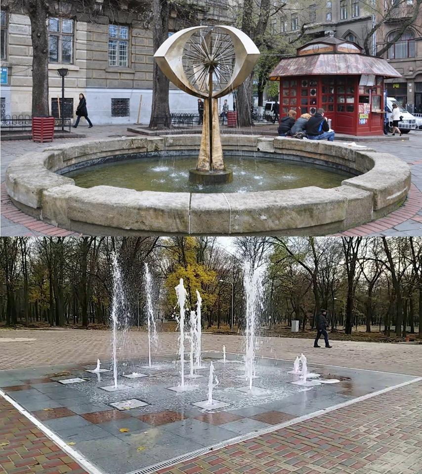 Фото: Ukrainian Modernism / facebook