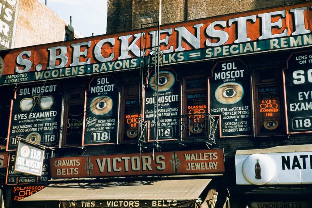 S Beckenstein, Нью-Йорк, 1953.