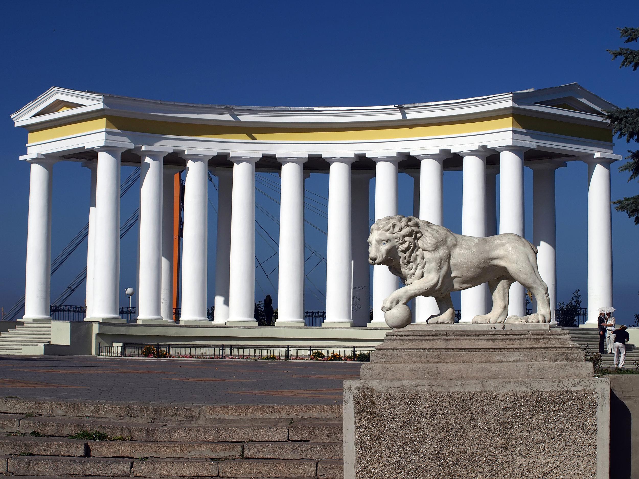Колонада в Одесі